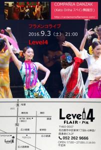level4live_20160903_forweb.